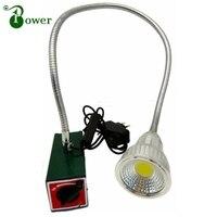 10W COB LED SWITCHABLE MAGNETIC BASE LED MACHINE LIGHT