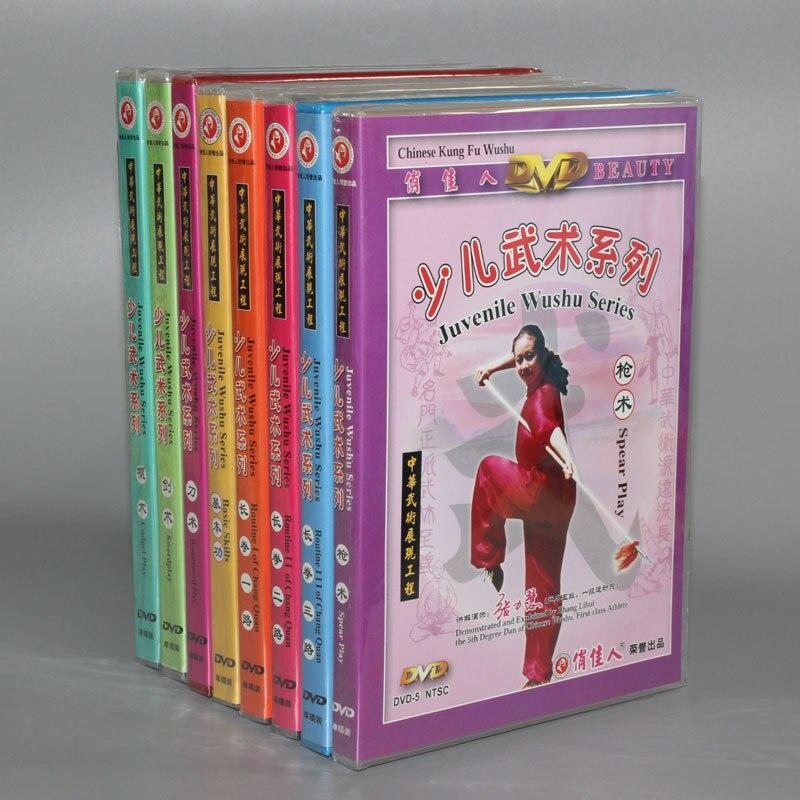 Pour mineurs Wushu Série Kung Fu Enseignement Vidéo Anglais Sous-Titers 8 DVD