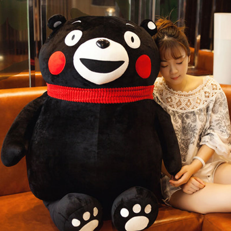 Japanese Mascot Character KUMAMON Figure Plush Stuffed Toy Japan Kumamoto Bear Doll Peluches De Animales Children Gift 70C0029 2018 huge giant plush bed kawaii bear pillow stuffed monkey frog toys frog peluche gigante peluches de animales gigantes 50t0424
