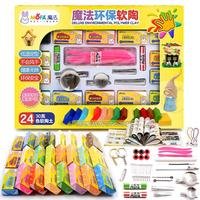 24 Colors 720 G Kids Colored Baked Fimo Clay Sculpey Modeling Polymer Clay Soft Plasticine Playdough