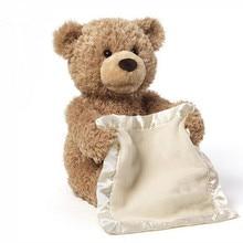Mluvící medvídek pro děti – interaktivní plyšová hračka