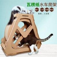 Original ferris wheel scratching post cat scratch tower creative cardboard cat scratcher climbing tree pet lose weight toy
