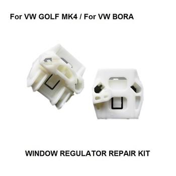 Regulator okna kompletny zestaw zestaw do VW MK4 GOLF BORA zestaw do naprawy regulatora okien przedni prawy regulator okienny klip 1997-2006 tanie i dobre opinie Okno dźwigni i okna uzwojenia uchwyty PLASTIC 0 07kg 00inch Window Lever Window regulator Iso9001 W003-LR Volkswagen