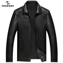 SHANBAO brand sheepskin coat 2019 spring new style luxury high quality business casual men's lapel loose leather jacket M-4XL(China)