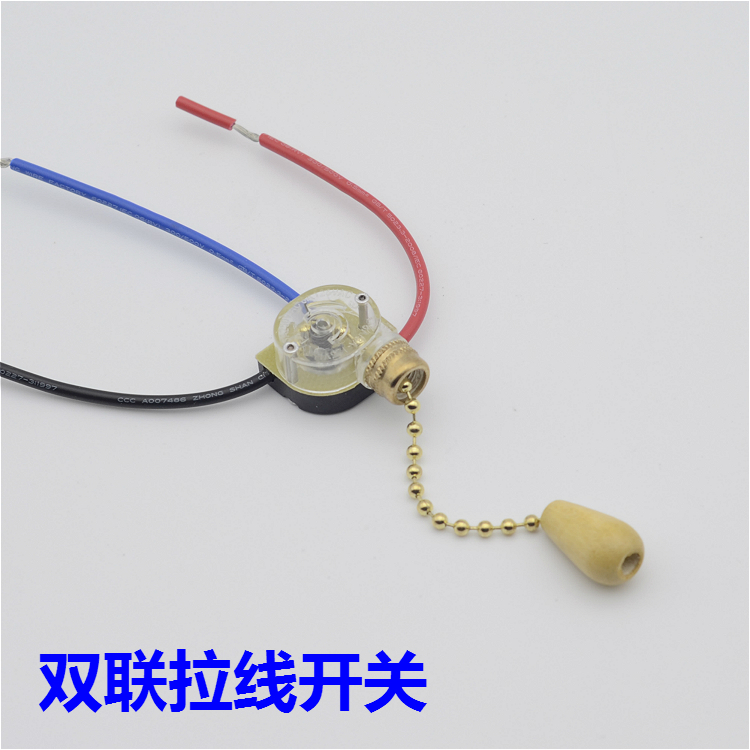 Zipper Switch Double Link Three Two Section Switch Ceiling Lamp Switch Ceiling Fan Wall Lamp Switch Lighting Accessories