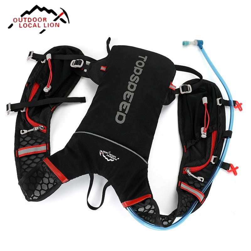 Cycling Backpack Sport Marathon knapsack Nylon Rucksacks Pack Outdoor Lightweight Running bag With 1.5L Water Bladder