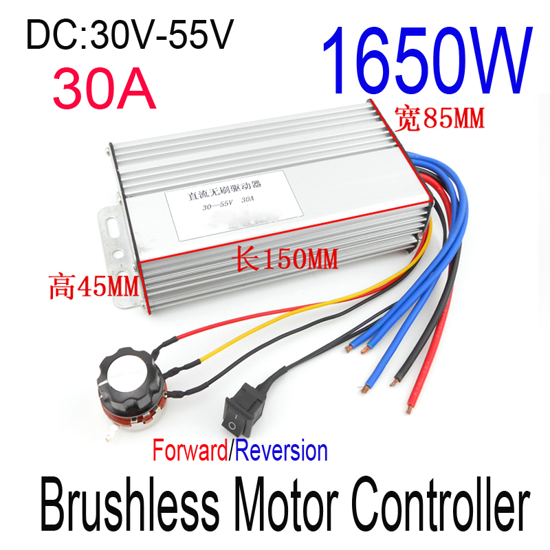 NEW 1650W 30A Brushless motor controller DC 30V 36V 48V 55V Motor Drive pwm bldc dc 30v-55v motor controller Forward Reversible panlongic hand twist grip hall throttle 100a 5000w reversible pwm dc motor speed controller 12v 24v 36v 48v soft start brake