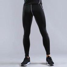 Мужские носки для бега эластичные спортивные Леггинсы фитнеса