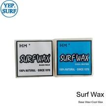 SUP Board Surfboard Wax Surf Favorable Combo Base Wax+Cool Water