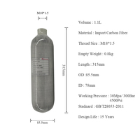 AC3011 New 1.1L 4500PSI PCP Airgun Hunting Accessories for Shooting AirRifle Used Carbon Firber Cylinder Paintball Tank Acecare