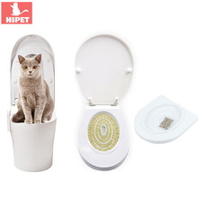 HIPET Cat Toilet Training Kit Seat Plastic Cats Litter Cleaning Mat  System Training Supplies Pets Toilet Trainer tellichery goats under deep litter system