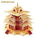 Piececool Metal 3D Puzzle O Vigia Da Cidade Proibida de Construção P0075-RG DIY 3D Brinquedos de Montar Modelos de Corte A Laser Para a Auditoria