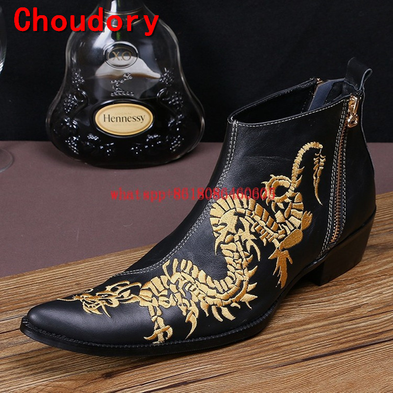 Choudory Western Cowboy Boots Hademade Gold Dragon Embroidery Work Shoes  Men s Fashion High Top Boots Dress Shoes Botas Hombre 2d8e85ec329b