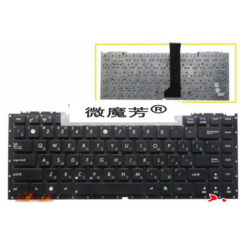 Russian NEW Keyboard For ASUS U33 U33Jc U43 U43F U43J U43SD RU Laptop Keyboard