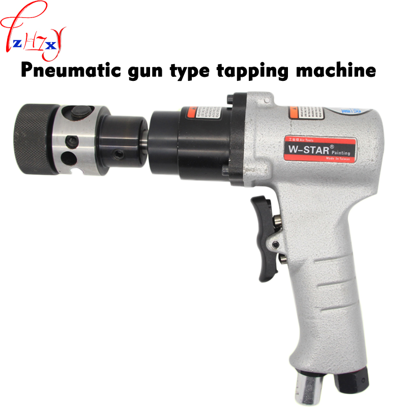 купить 1PC PM-800 Pneumatic tapping machine M3-M12 pneumatic gun type tapping machine tap gas drill machine tools 700rpm недорого