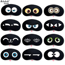 Black Cotton Eyeshade Cartoon Sleep Shading Cotton Breathable Personality Ice Pack ice Bag Hot and Cold Protective Eye Mask D40 ice eyeshade sleep mask shading breathable goggles men and women cute expression ice pack eye protective antifaz para dormir