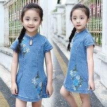 2019 new summer childrens wear cute fashion trend denim cheongsam embroidered dress