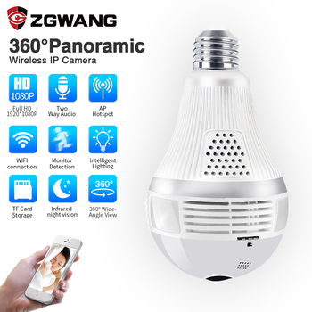 ZGWANG 1080P Wireless Panoramic WIFI IP Camera 360 Degree 3D VR Bulb Light Home Security Video Surveillance CCTV Mini Cam 360 degree panoramic ip camera fisheye wifi cctv cam ptz 3d vr video p2p 720p audio for home ofiice security remotely mon