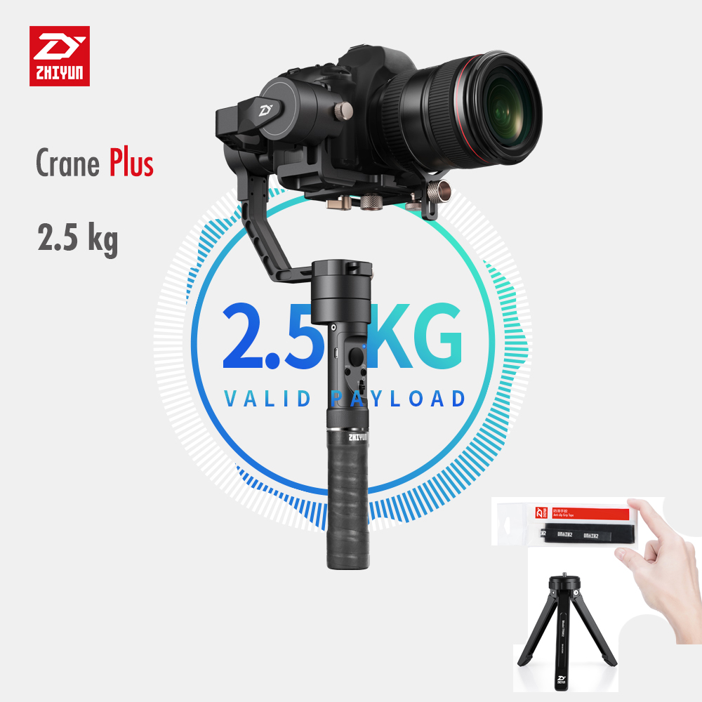 In Stock!!! Zhiyun Crane Plus 3-Axis Handheld Gimbal Stabilizer for DSLR Cameras with POV Mode intelligent Object Track yuneec q500 typhoon quadcopter handheld cgo steadygrip gimbal black