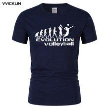 Летняя мужская забавная футболка с круглым вырезом, с короткими рукавами, хорошего качества, большие размеры