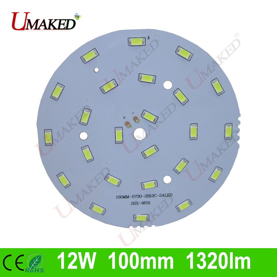 12W 100mm 1320lm LED PCB with smd5730 chips installed, aluminum plate base for bulb light, ceiling light, LED lamps