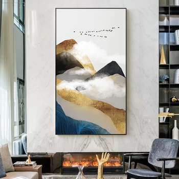 Golden Mountain White Cloud Abstract Canvas Art By Rebe Home
