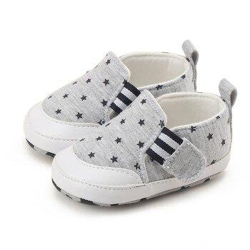 Buty Dziecięce Antypoślizgowe w gwiazdki