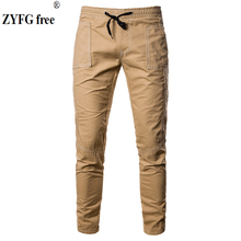 New 2019 Men Casual pants spring Cotton Slim Pant Straight Trousers Urban fashion Solid Khaki Black white large size Pants Men new mens casual business pant stretch elastic fabric slim straight pant black blue khaki men pants trousers male big size 28 38