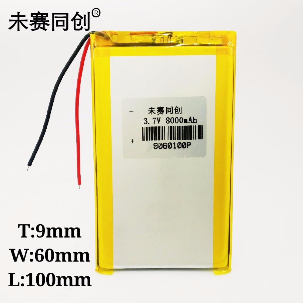 <font><b>9060100</b></font> 8ah high capacity 3.7V polymer lithium battery mobile power general rechargeable lithium ion battery image