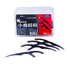 50 шт зубная нить из бамбукового угля