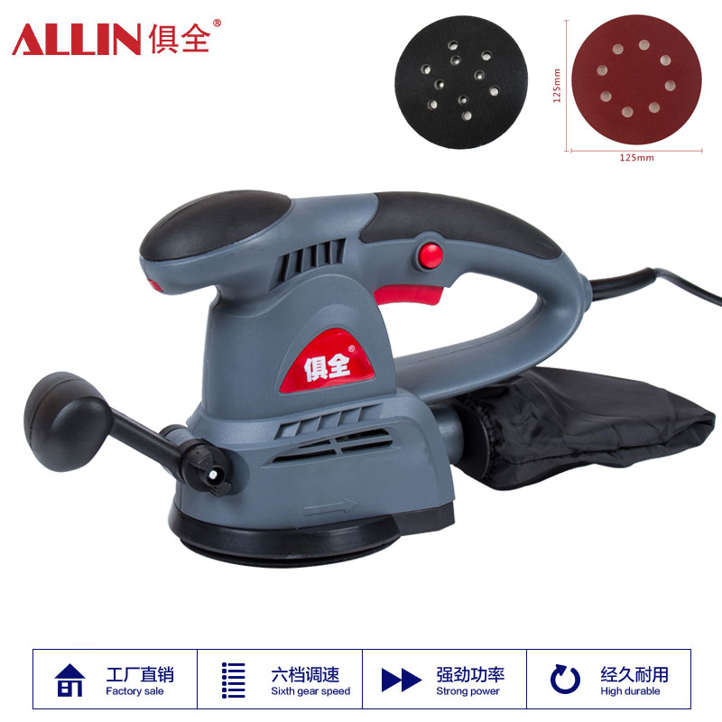Speed Variable 400W Polisher 125mm Sandpaper Sander 5 Woodworking Polisher 6 Speed Sand Paper Machine (Free 6Pcs Sandpaper) 40pcs 80 2000 grinding machine round sand paper disc flocking sandpaper mirror polishing tools polisher sander burnishing sandi