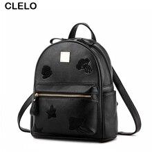 Clelo Новинка 2017 Женский рюкзак дамы Печать Мода PU рюкзак молнии рюкзаки для подростков европейский и американский стиль