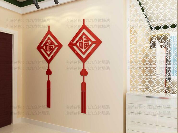 2017 Akrylový křišťál Čínský styl Červená Čína uzel Nový rok slavnostní 3D nástěnné samolepky kreativní manželská místnost dekorativní nálepka