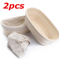2Pcs 25cm/10inch Bread Basket Banneton Brotform Rattan Proofing Basket Liner Round Oval Fruit Tray Dough Food Storage Container