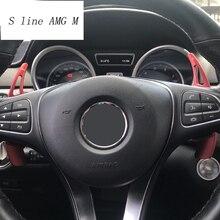 Автомобиль Стайлинг для Mercedes Benz GLE W166 GLS X166 руль сдвиг Paddle расширение Манетки замена аксессуары для интерьера