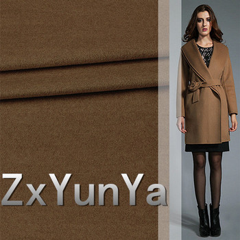 2017 new  brown cashmere wool fabric 148cm wide and smooth hair 91.7% cashmere wool winter clothing custom fabric