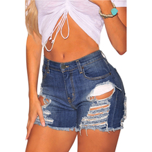 Повседневные пляжные джинсовые шорты женские летние новые свободные женские дикие тонкие с высокой