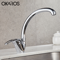 OKAROS Brand Wall Mounted Kitchen Silver Faucet Bathroom Brass Chrome Polished Cold Hot Sink WaterTap Mixer
