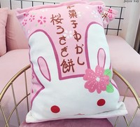 50*36 Korea Cute Pink Rabbit Bunny Plush Doll Lazy Funny Snack Pillow Girl Love Heart Gift, One Pack Of Snack Plush Pillow