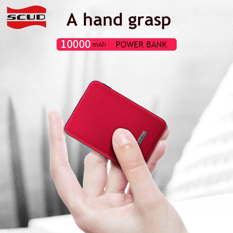 Scud 10000 mAh mini power bank menores para xiaomi powerbank carregador portátil usb bateria externa pequena alta velocidade rápida rápida magro