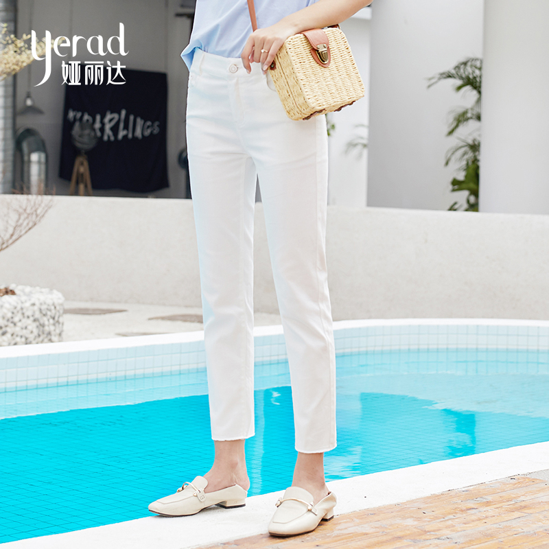YERAD Ripped Jeans Pencil-Pants Ankle-Length Straight Fashion Women Slim White