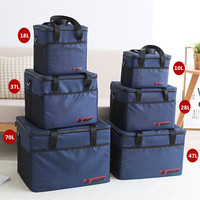 Men Extra Large Insulated Cooler Bag Thicken Thermal Ice Pack Weekend Picnic Food Beer Storage Container Refrigerator Pouch Box