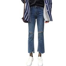 цены на 2019 Vintage Blue Boyfriend Jeans For Women High Waist Denim Jeans Slim Ripped Holes Flare Jeans Woman Denim Pants  в интернет-магазинах