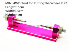 MINI 4WD Tool for PuttingThe Wheel Self-mad Parts Tamiya MINI 4WD Professional New Tool For  Putting The Wheel J022 1Pcs/lot