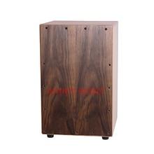 Afanti Music Zingana Birch Wood Natural Cajon Drum KHG 219