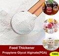 100g Food Grade Thickeners Propylene Glycol Alginate(PGA) E1520