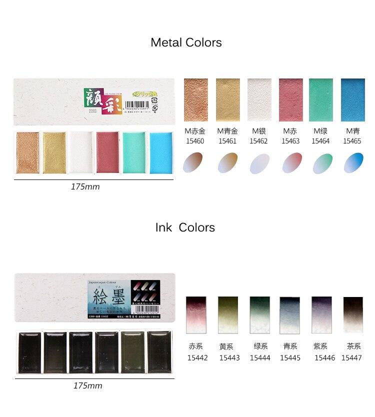 cor camaleão pintura china profissional pigmento sólido