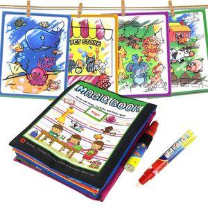 Coolplay Волшебная водяная книга для рисования, раскраска, доска для рисования, книга для рисования, игрушки для рисования, развивающие игрушки для детей, рождественские подарки