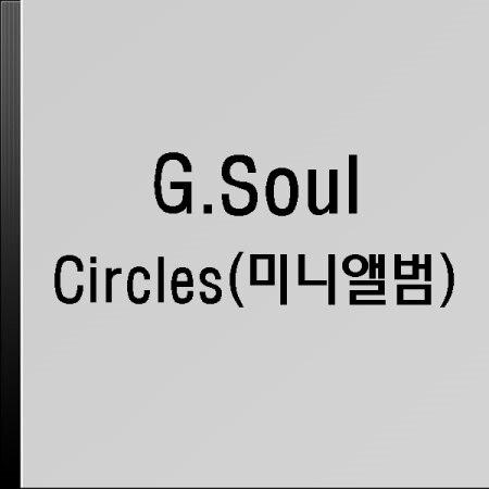G.SOUL Mini Album - CIRCLES   Release Date :  2017.09.08