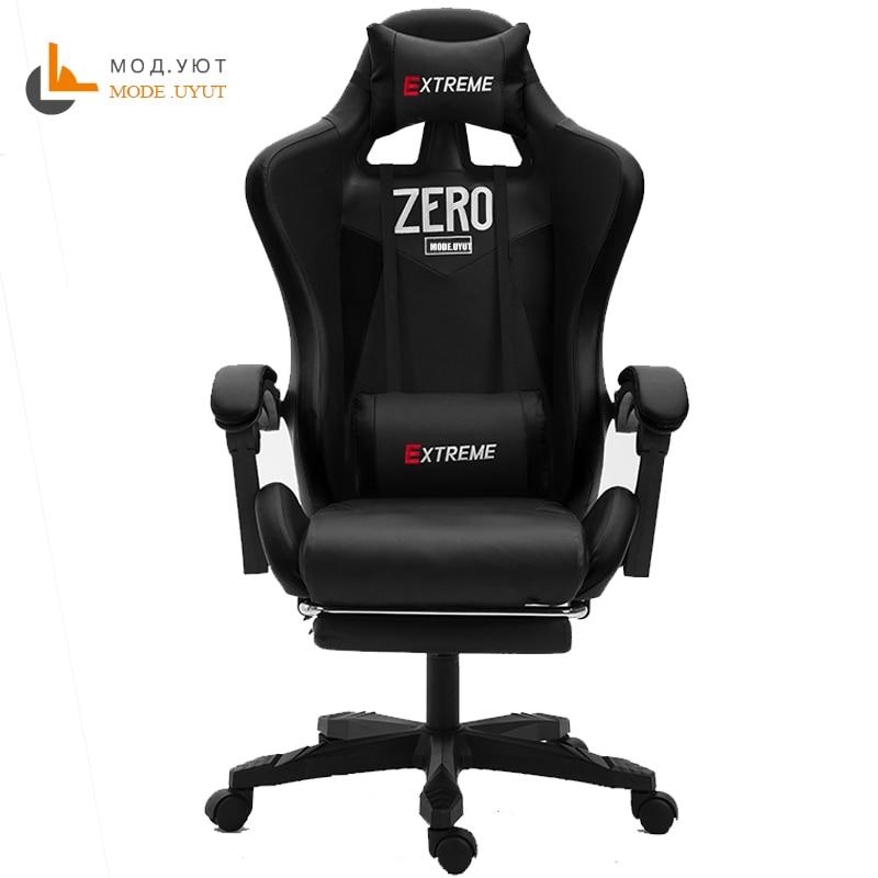 Haute qualité WCG chaise maille ordinateur chaise dentelle chaise de bureau couché et levage personnel fauteuil avec repose-pieds